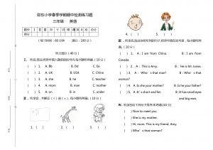 三年级下册英语期中试题-试卷2人教(PEP)