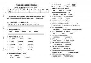 三年级下册英语期中试题-试卷 外研社(三起)